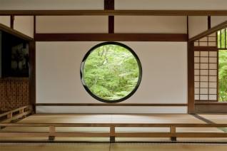 Genko-an Temple - Satori no mado