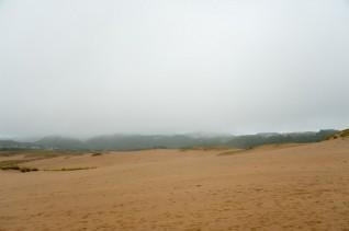 Tottori, dunes de sable