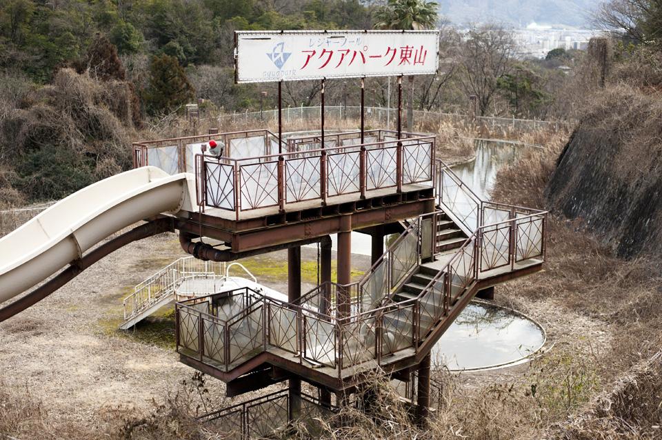 Aqua park Higashiyama, Kyoto