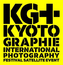 KG+ - Kyotographie photography festival