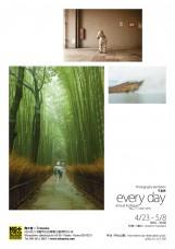 everyday-ArnaudRodriguez